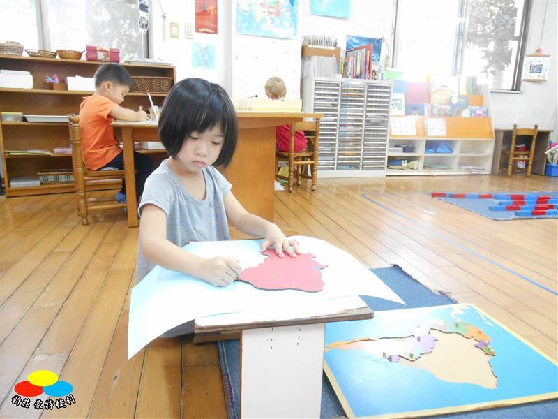 新庄幼儿园(蒙特梭利教学中心) - 孩子比较懂得爱物惜